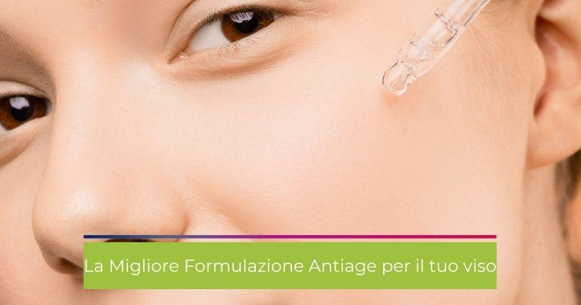 pelle-collagene-integratori-bellezza-viso